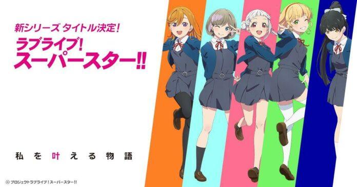 anime love live superstar