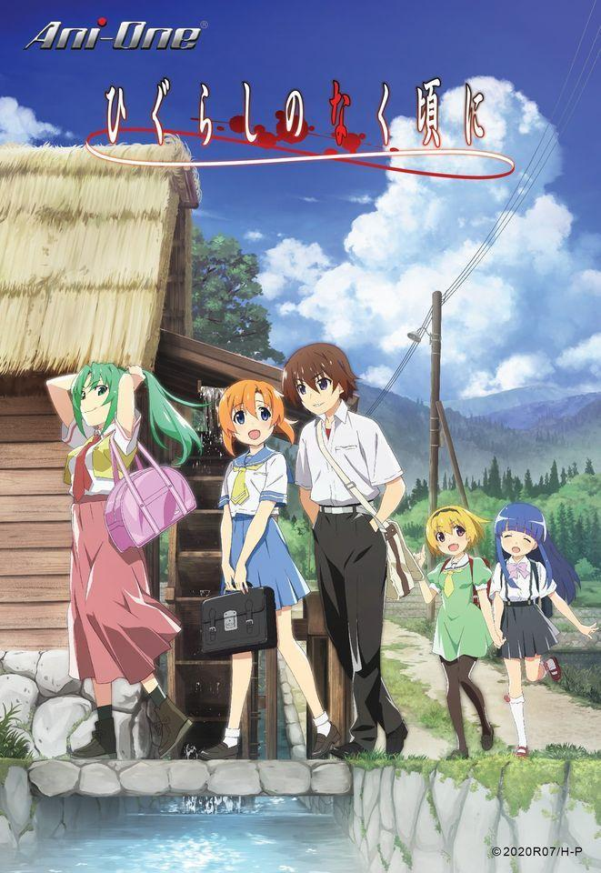 Higurashi: When They Cry