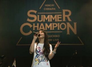"SUMMER CHAMPION 2020"""