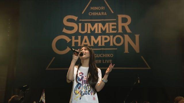 SUMMER CHAMPION 2020