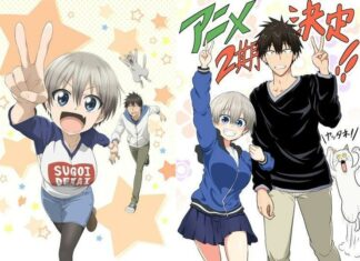 Uzaki-chan Wants to Hang Out