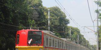 KRL Commuterline (Kaori Nusantara)