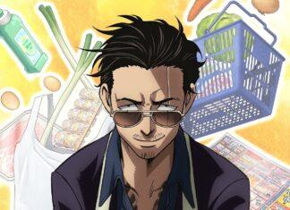 anime gokushufudo
