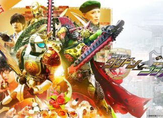 Gaim Gaiden: Kamen Rider Gridon vs. Kamen Rider Bravo