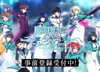 The irregular at magic high school Reloaded Memory