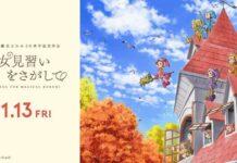 Magical Doremi: Majo Minarai wo Sagashite