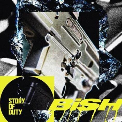 story of duty