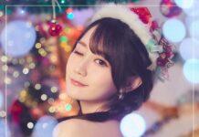 Very Merry Happy Christmas