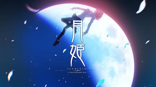 Tsukihime Remake