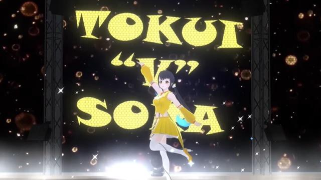 Tokui