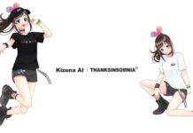thanksinsomnia kizuna ai