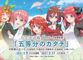 The Quintessential Quintuplets ∬