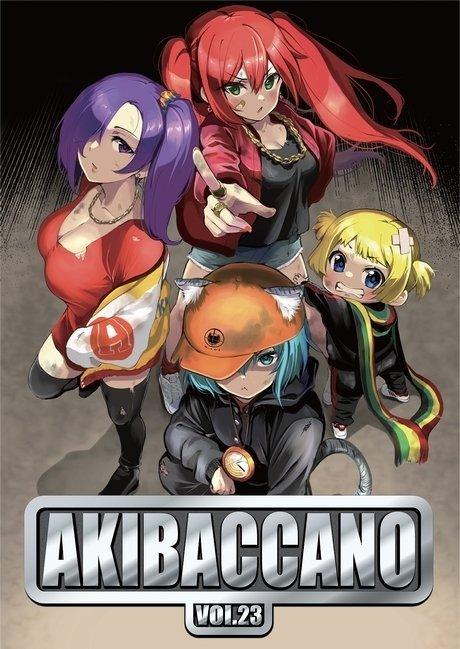 Akibaccano