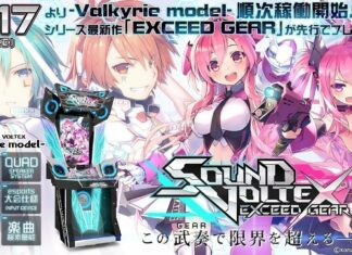 SOUND VOLTEX: EXCEED GEAR