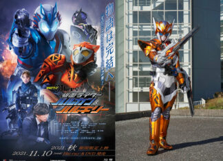 kamen rider zero-one others