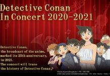 Detective Conan In Concert 2020-2021