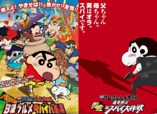 CRAYON SHINCHAN: STORM CALLED: OPERATION GOLDEN SPY