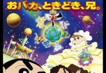 CRAYON SHINCHAN: STORM CALLED: ME AND THE SPACE PRINCESS