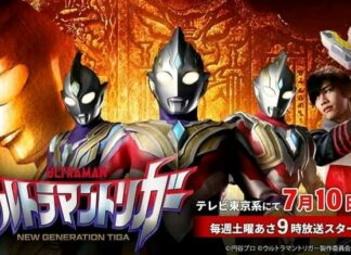 Ultraman Trigger: New Generation Tiga