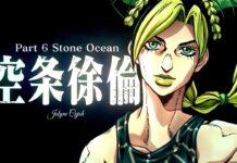 jojo's anime stone ocean