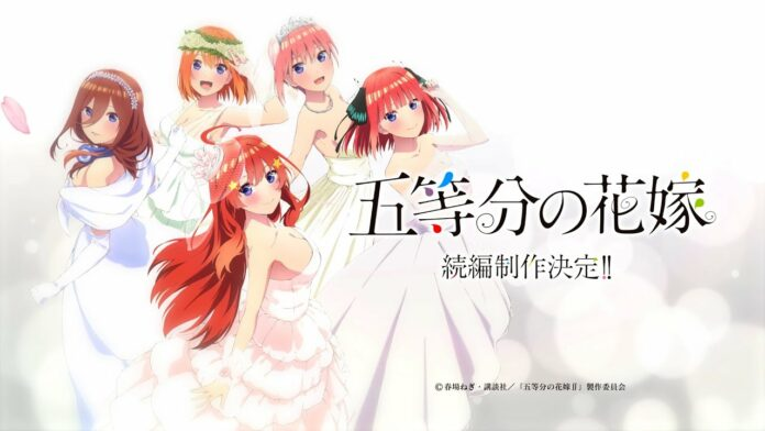 The Quintessential Quintuplets the Movie