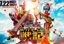 Kamen Rider Saber + Kikai Sentai Zenkaiger: Super Hero Senki