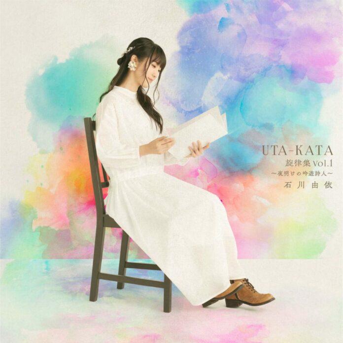 yui ishikawa nikah