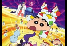 CRAYON SHINCHAN: FAST ASLEEP! THE GREAT ASSAULT ON THE DREAMING WORLD