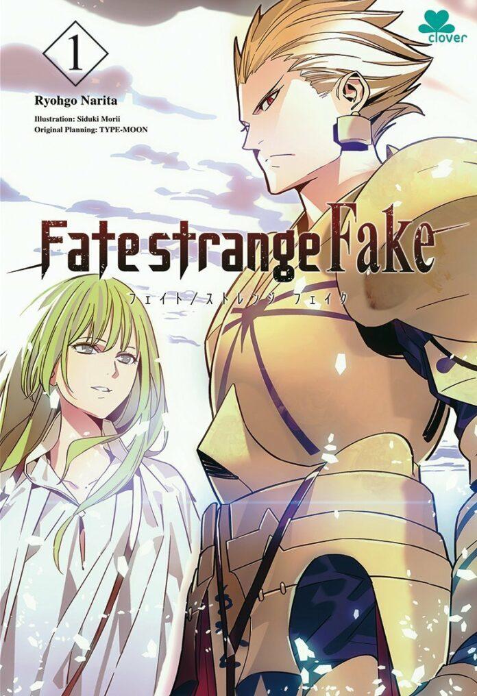 strange Fake