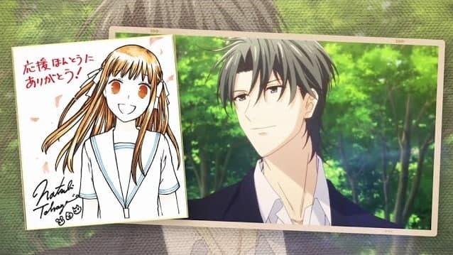 Kyoko to Katsuya no Monogatari