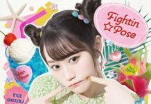 Yui Ogura 2021 Birthday Commemoration Live Broadcast - Yui-chan Will Not Be Defeated! -