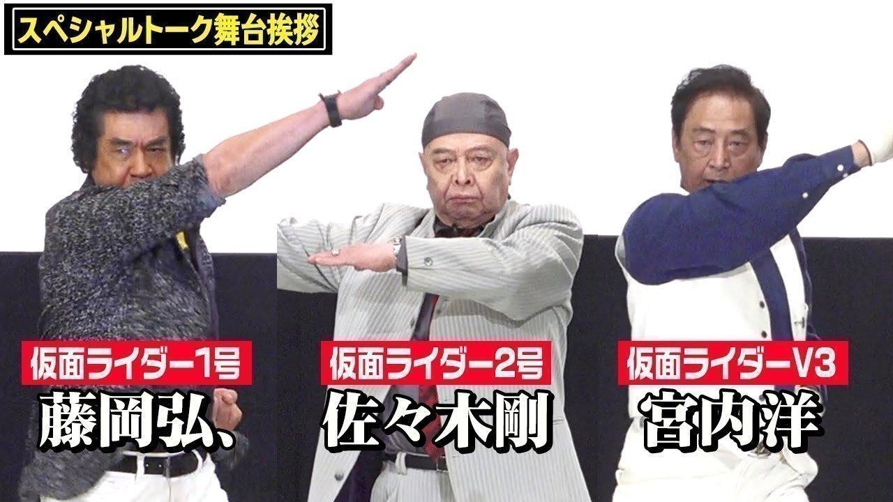 Keren! Intip Pertemuan Kembali 3 Aktor Kamen Rider Generasi Pertama!