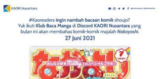 manga nakayoshi