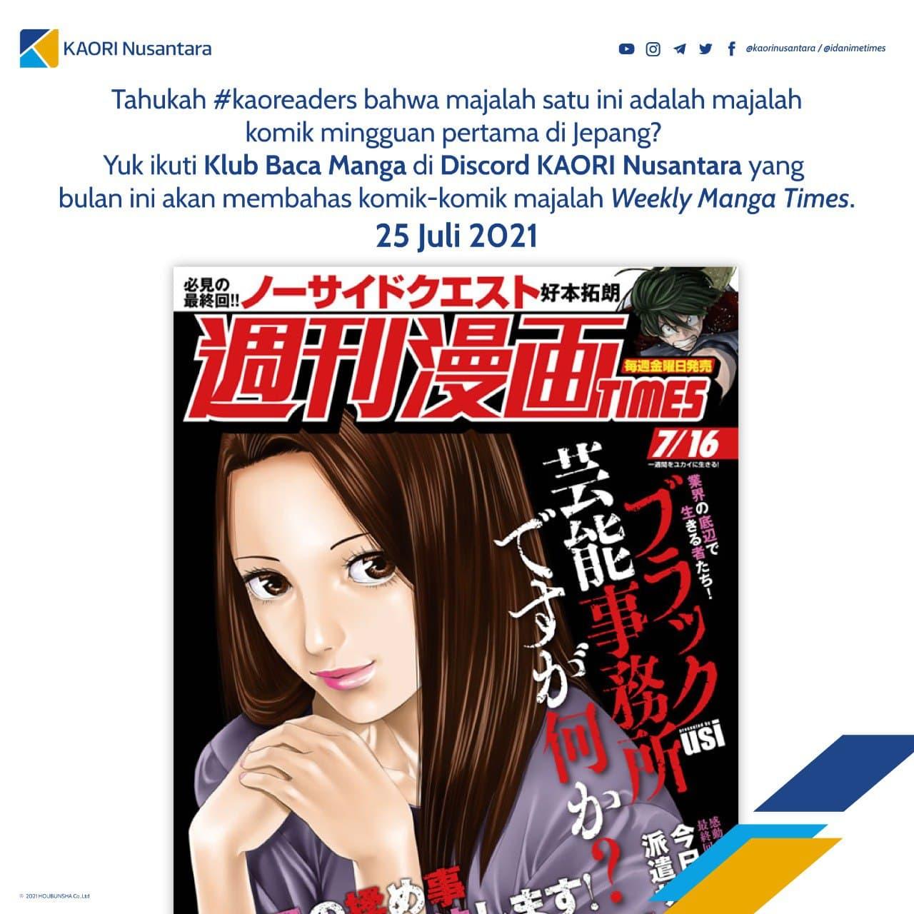 klub baca manga