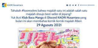 Klub Baca Manga KAORI