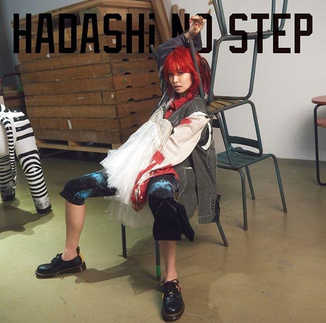 hadashi no step
