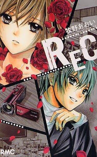 Klub Baca Manga KAORI Ribon