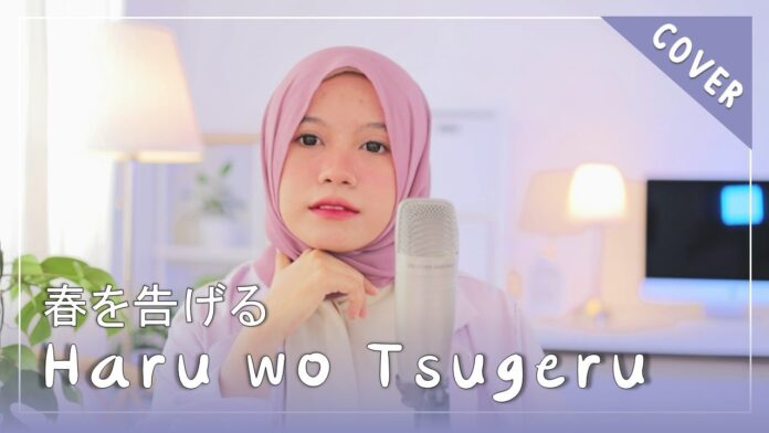 Haru wo Tsugeru