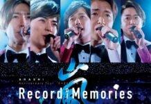 record of memories