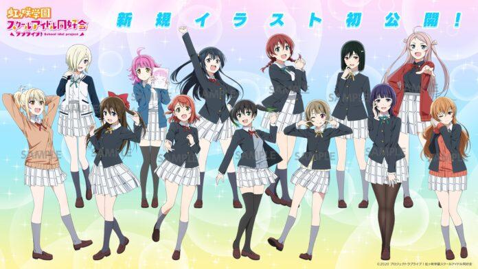 Love Live! Nijigasaki Gakuen School Idol Club